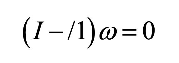 Rovnica vlastných čísiel